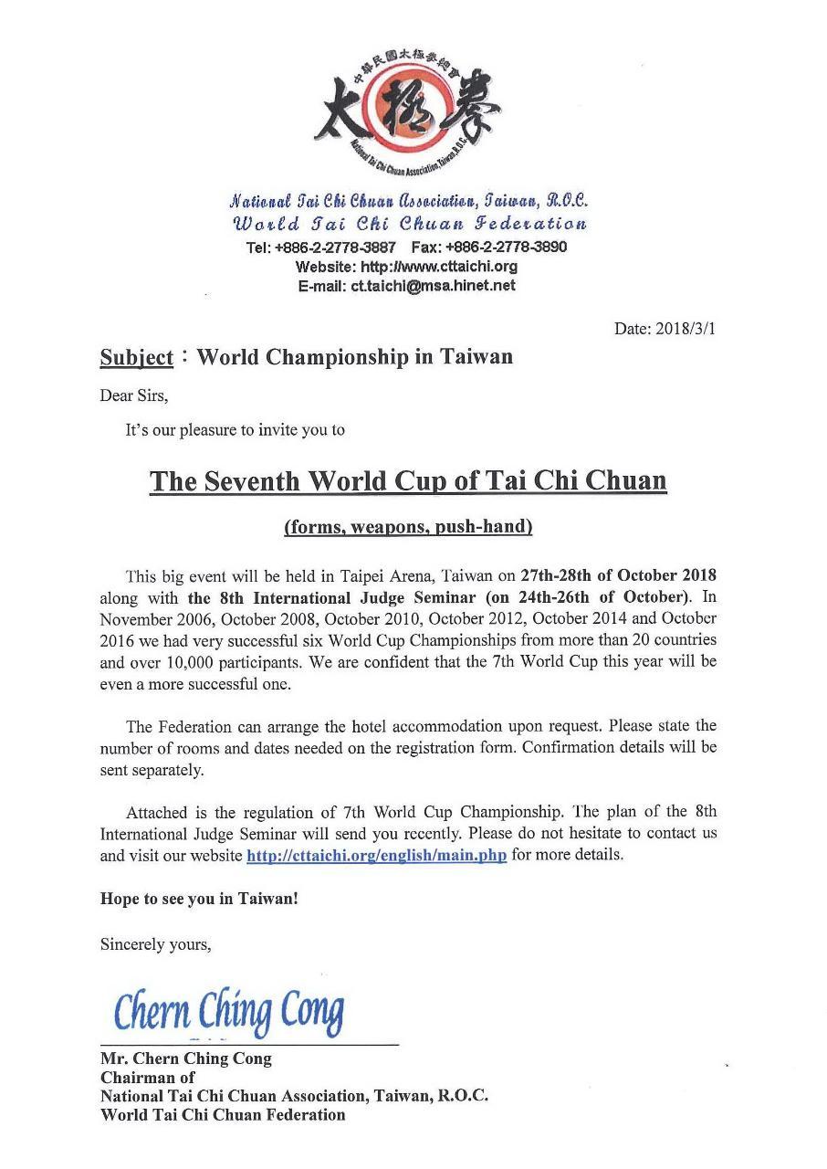 Invita a participar el 7° Campeonato Mundial de Tai Chi Chuan en Taipei