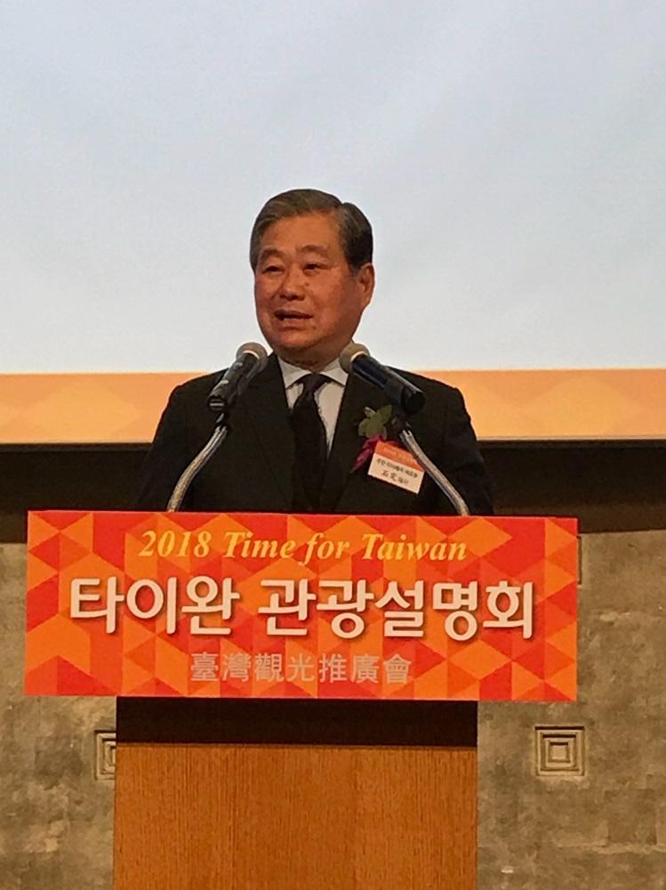 駐韓國代表處協辦「臺灣觀光推廣會」活動
