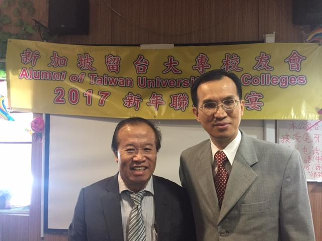 Deputy Representative Steven Tai Attends Singapore Alumni of Taiwan Universities and Colleges' Chinese New Year Gathering