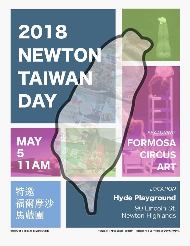 Newton - Taiwan Day