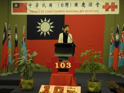 Taiwan Trade Mission Celebrates National Day
