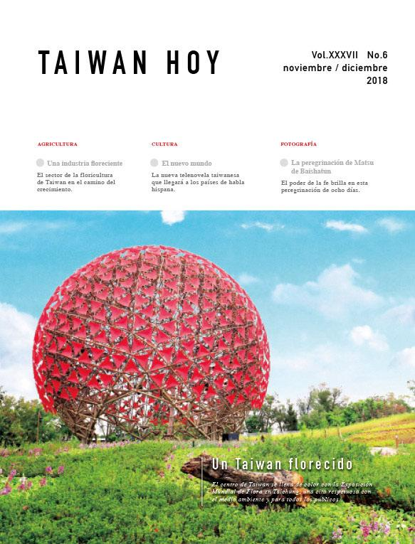 Taiwan Hoy - Noviembre - Diciembre  2018