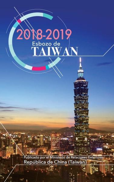 Esbozo de la República de China (Taiwán) 2018-2019