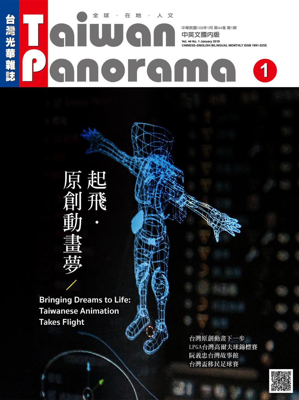 Revista Panorama Enero 2019